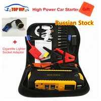 Meilleur Multi-Fonction Mini Portable chargeur de batterie de secours De Voiture Jump Starter 16000 mAh Booster batterie externe Dispositif de Démarrage