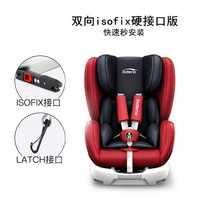 Niño asiento de seguridad de coche 360 grados de rotación seguridad del asiento de mentira ajustable Isofix pestillo de seguridad recién nacido de asiento de coche