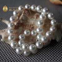 Natural 12mm australiano del Sur mar blanco perla collar 18 pulgadas> La Joyería del cuerpo