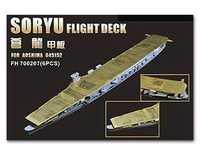 Portaaviones Flyhawk FH700207 de la Marina japonesa