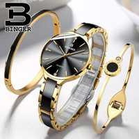 De las señoras de moda relojes superior de la marca de lujo de BINGER Ultra delgado reloj de cuarzo impermeable de espejo de cerámica banda + 2 pulseras