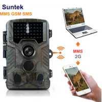 Cámara de caza térmica Sensor de movimiento infrarrojo con MMS GSM GPRS transfer Scouts guard cámara inalámbrica oculta de seguridad para el hogar