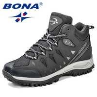 FOI Nouvelle Conception Hommes Chaussures de Montagne Grande Taille Marque Chaussures Hommes Anti-Glissante Randonnée Chaussures Confortable Hommes de Jogging En Plein Air chaussures
