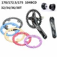 104BCD bicicleta MTB bicicleta plato 170mm 172mm de aleación de aluminio con fondo de platos y bielas MTB manivela accesorios de bicicleta 32 T 34 T 36 T 38 T