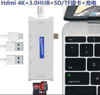 KEMBONA tipo C Hub adaptador USB HDMI con salida HDMI 4 K, puertos USB 3,0, SD ranura para tarjeta Micro SD USB HUB para el MacBook Pro