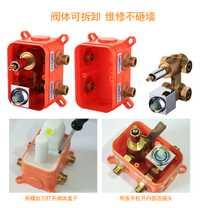 Grifo de baño montado en la pared desmontable caja mezclador grifos de ducha grifos doble función oculta integrada Válvula de