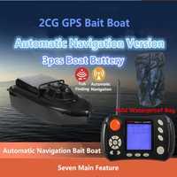 Bolsa gratis GPS barco de pesca 2CG con 3 uds 20A o 10A batería GPS seguimiento Sonar buscador de peces barco Control remoto RC cebo barco