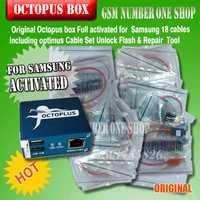 Gsmjustoncct 100% Original 2019 nuevo pulpo/caja de Octoplus caja para SAMSUNG + 19 Cables para SAM desbloquear Flash reparación teléfono Móvil