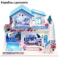 Casa de muñecas Diy muebles con piscina juguetes para niñas para niños casa de muñecas miniaturas Casa de juguete casa de madera regalo romántico