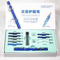Bolígrafo de Gel de protección ocular creativo bolígrafo y lápiz mecánico 3 en 1 bolígrafo multifuncional bolígrafos mecánicos mágicos para escribir