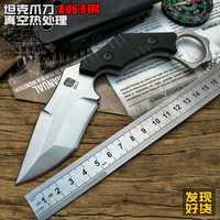 AUS-8 hoja acero frío cuchillo táctico CS go Pocket fijo cuchillos utilidad camping herramientas buceo supervivencia caza al aire libre esencial