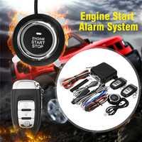 9 piezas diy coche SUV sin llave Motor de entrada arranque sin llave sistema de alarma pulsador botón de arranque remoto para automóviles Coche accesorios