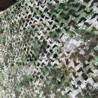 Al aire libre Caza ciego camuflaje digital tela Caza Woodlands camuflaje neto Militar Selva