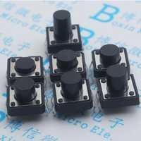100 piezas 12*12*7 interruptor de botón de 12X12 de 7 Mm Pin cuatro pies envío gratis
