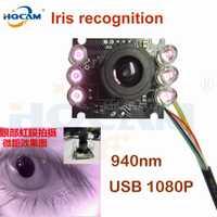 HQCAM 1080 p vigilancia CCTV código Qr cámara USB módulo mini cámara infrarroja visión nocturna Webcam USB hd IR 9 piezas 940nm led Junta