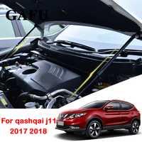 Estilo de coche para nissan qashqai j11 2014, 2015, 2016, 2017, 2018 frente capucha de apoyo puntal de Gas accesorios 2 piezas