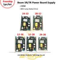 Litewinsune almacén 7R 230 W cabeza móvil haz de potencia de alimentación 230-380 V 28 V 24 V 12 V 36 V