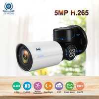 ZSVEDIO las cámaras de vigilancia de la cámara IP 5.0MP Mini PTZ H.265 nube de almacenamiento al aire libre 4X Zoom óptico IR 50 M P2P CCTV seguridad