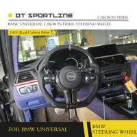 Para BMW F10 F30 de fibra de carbono volante de carreras Universal de reemplazo Auto Accesorios Estilo de coche volante