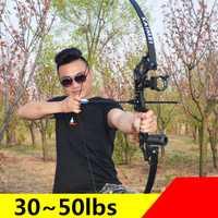 Nouveau arc classique professionnel 30-50 lbs puissant tir à l'arc de chasse flèche de chasse en plein air tir sports de plein air