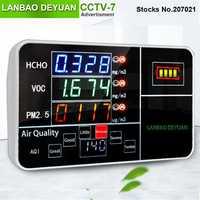 El Sensor láser de PM2.5 Detector portátil de precisión Monitor de calidad de aire de mantener la iluminación de la batería de litio recargable Detector de coche