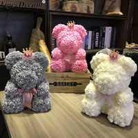 Regalo de día de San Valentín PE oso con Cuervo juguetes lleno de amor romántico oso de peluche con la caja de regalo de la muñeca linda novia regalo