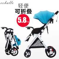 Amere portátil cochecito de bebé niño carro suspensión plegable paraguas bicicleta de bolsillo