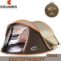 Jeter tente extérieure automatique jeter pop up camping étanche randonnée étanche grande famille quatre saisons ventes directes d'usine