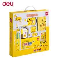Deli Kawaii Pokemon unids 8 PCs Kit escolar Pikachu juego de regalo creativo para estudiantes juego de papelería para niños Juego de lápices para escribir