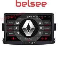 Belsee 8