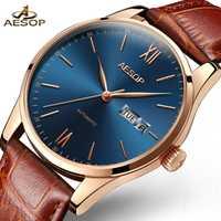 Nuevo reloj ultrafino Simple ESOP para hombre, automático, mecánico, minimalista, reloj de pulsera, correa de cuero, reloj Masculino, reloj Masculino