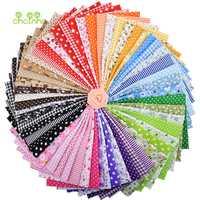 56 unids/lote tela fina de algodón liso de retazos para costura de costura DIY cuartos de grasa Paquete de pañuelos de tela Tilda costura 50*50 cm