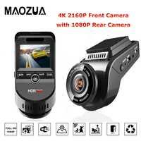 2 pulgadas del coche DVR de la visión nocturna de la Cámara 4 K 2160 P cámara frontal con 1080 p coche cámara trasera grabadora de Video de soporte GPS/WIFI/cámara de coche