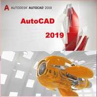 AutoCAD 2019/2018/2016 langues anglaises pour win7/8/10 32/64 bits