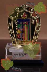 Kalachakra tantra Cristal de alta calidad del coche del asiento de coche perfume adornos budista suministros