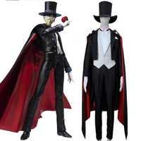 Marinero Luna esmoquin Chiba Mamoru del traje de Cosplay de la moda de los hombres de negro Formal traje de Carnaval de Halloween uniformes
