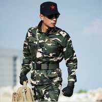 Militar uniforme MultiCam ejército combate uniforme chaqueta táctica Pantalones camuflaje Caza ropa uniforme militar MultiCam
