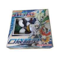 Aficionados magia juguete 15 lote (540 unids) anime Cartoon mini bola alta calidad PVC bola juguete con duende libre y pegatinas bolsillo Juguetes