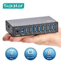 Sipolar Industrial USB 3,0 Hub de carga 7 puertos 12 V cargador USB HUB de aluminio con adaptador de corriente 12 V 3A indicador LED soporte