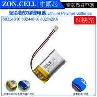 Shenzhen tecnología 802540 3,7 v 6C EH2.54 batería de polímero de litio de 600 MAH li po ion lipo baterías recargables para GPS /MP3/4/5