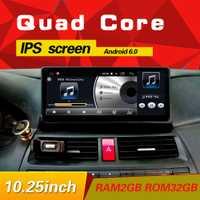 10,25 pulgadas Android 6,0 reproductor de Radio para coche para Honda Accord/Crosstour 2008, 2009, 2010, 2011, 2012, pantalla táctil bluetooth coche GPS Wifi