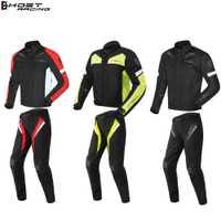Fantasma de carreras impermeable chaqueta de la motocicleta Motocross trajes de chaqueta y pantalones de chaqueta de protección de armadura de la motocicleta conjunto de ropa