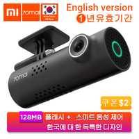 Voiture dvr Xiaomi 70mai Dash Cam Blackbox voiture caméra et moto caméra 1080 P anglais commande vocale Super large vue de nuit arrière