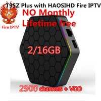 Subscription IPTV lifetime free T95Z Plus Mini Tv Box Android Tv Box join Fire iptv Lifetime fee Smart tv Box reproductor multimedia