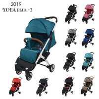 Babyyoya yoya más ligero cochecito de bebé portátil plegable Carro de bebé Carro de verano y de invierno blanco marco