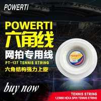 POWERTI Hexagonal 200 m carrete de raqueta de tenis String Durable Top Spin poliéster String 1,23mm control cuerda de entrenamiento PT-127