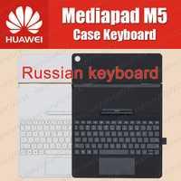 Oficial 100% Original de 10,8 pulgadas HUAWEI MediaPad M5 Pro Teclado de cuero cubierta con ruso de la etiqueta engomada