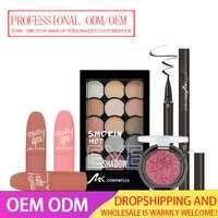 MK marca maquillaje profesional fabricante fábrica fuente labios sombra cosméticos ODM/OEM personalización personalizada