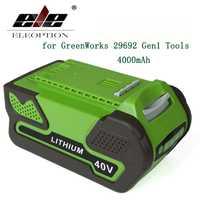 ELE ELEOPTION 40 V 4000 mAh reemplazo Li-ion batería de iones de litio para GreenWorks 40 V 29692 Gen1 herramientas