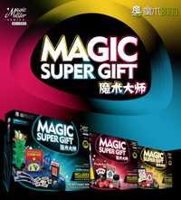 Clásico niños set trucos de magia juguetes super alta calidad con manual DVD trucos de magia etapa mostrar regalo para los niños